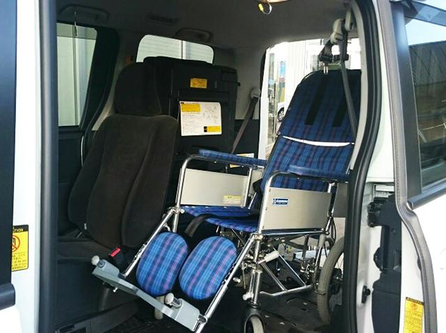 群馬の介護タクシー|あき介護タクシー